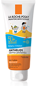 ANTHELIOS DERMO-KIDS LAIT SPF50+  packshot from Anthelios, by La Roche-Posay